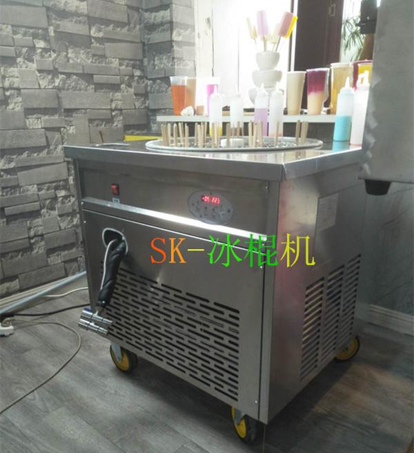 2019年夏季新品上市--自动旋转雪糕机(100种口味免费送)