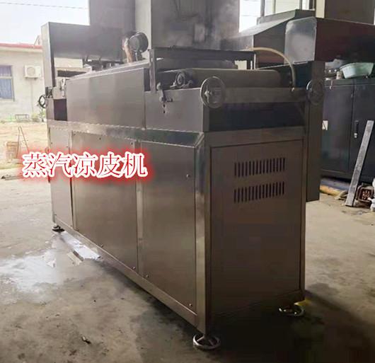 食品机械专业专注 大型豪华型亚博体育ios官方下载机上市欢迎关注