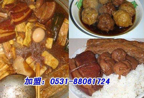 济宁甏肉干饭加盟 甏肉米饭
