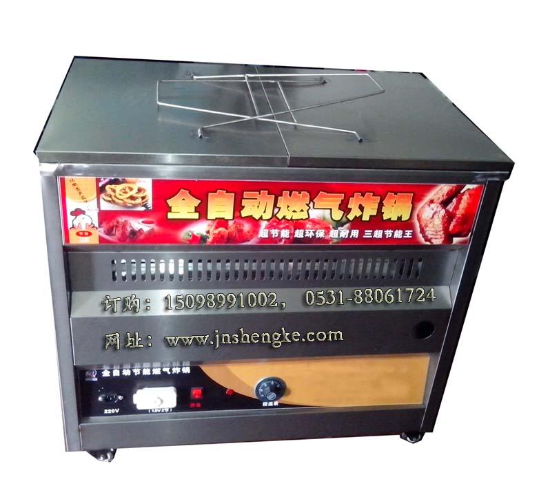 40型大型控温燃气油炸锅