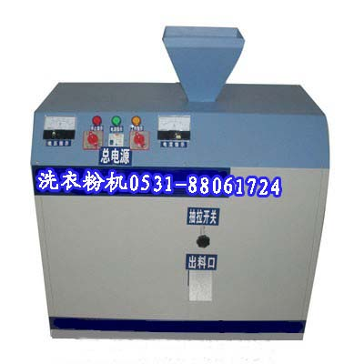 洗衣粉机 小型洗衣粉机(质量升级,价格不变)