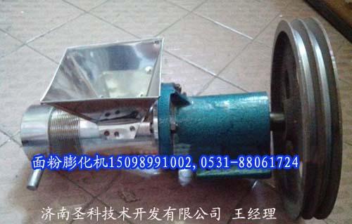 面粉膨化机 多功能膨化机 玉米面膨化设备