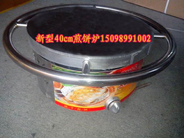 新型40公分燃气煎饼炉 煎饼果子机