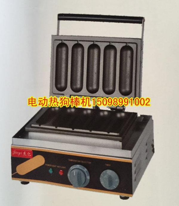 SK-5型电动热狗棒机