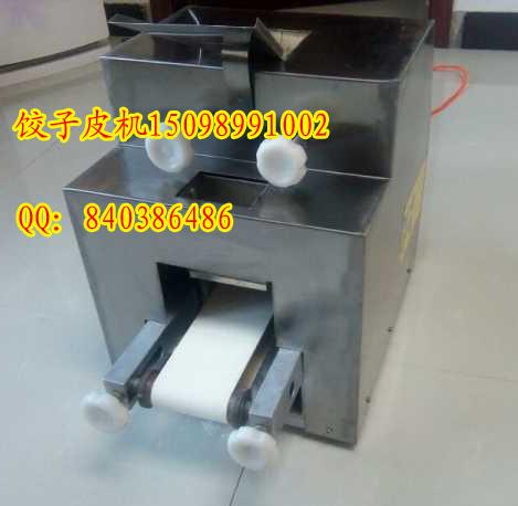 饺子皮机 全自动饺子皮机 小型饺子皮机 哪里有饺子皮机出售