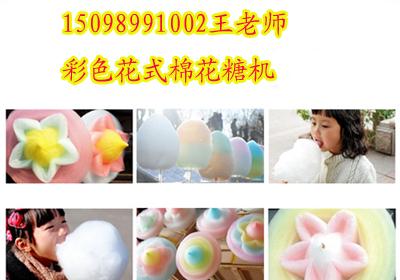 花式艺术型棉花亚博app下载苹果安装 便宜出售