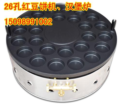 26孔鸡蛋汉堡炉 红豆饼机