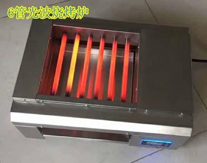 光波石英管玻璃管烧烤炉有6管到24管