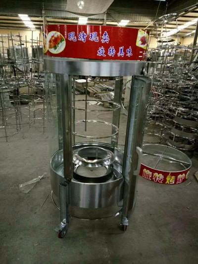 680型可旋转式燃气烤鸭炉