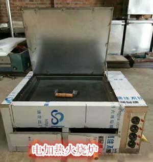 济南电加热火烧炉多少钱 全自动火烧炉