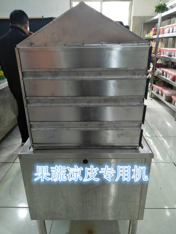 新型蒸笼式亚博体育ios官方下载机上市