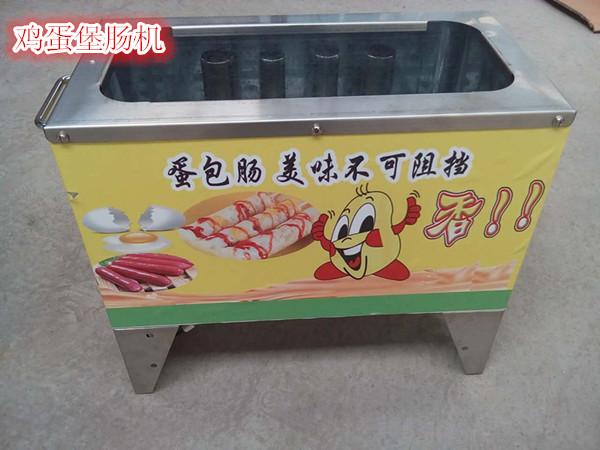 第四代10孔燃气蛋堡肠机 质量升级,价格不变!