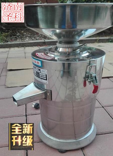 小型家用花生酱机器(不锈钢款)
