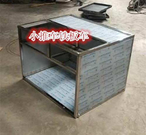 不锈钢燃气型铁板鸭设备 铁板鸭夹板