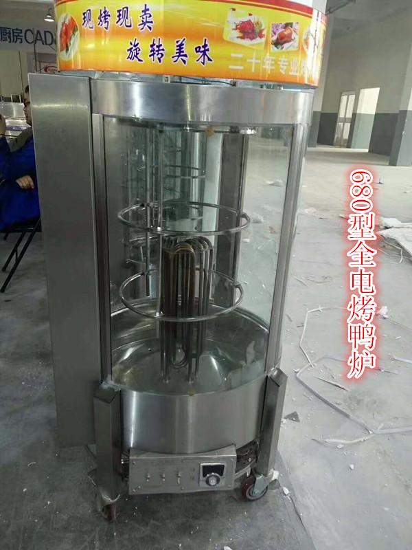 680型烤鸭炉|全电烤鸭炉|双层烤鸭炉