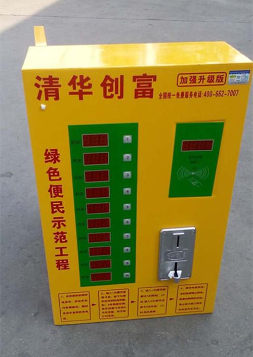 10路快速充电站 小区十路充电站