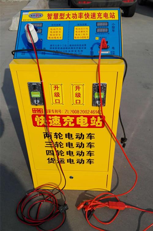 智慧型大功率快速充电站