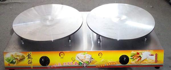 2019年新型双锅燃气煎饼炉