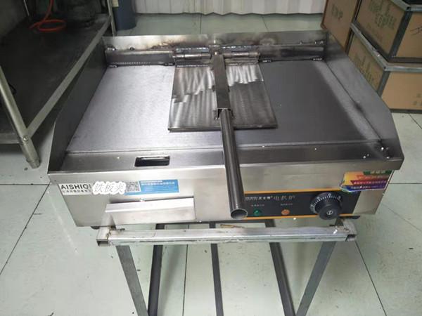 电加热扒炉夹 铁板鸭铁板夹电加热款