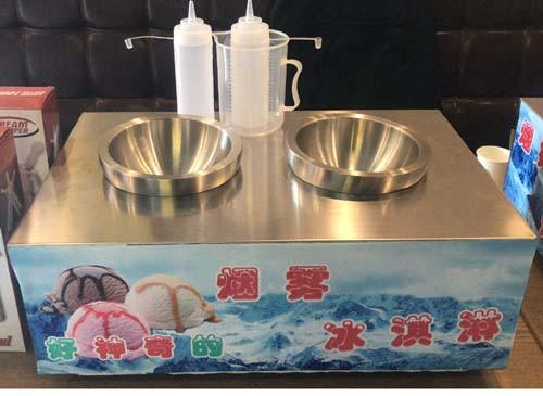 商用会冒烟的烟雾冰淇淋机 魔法液氮冰激淋 冒烟液氮冰淇淋