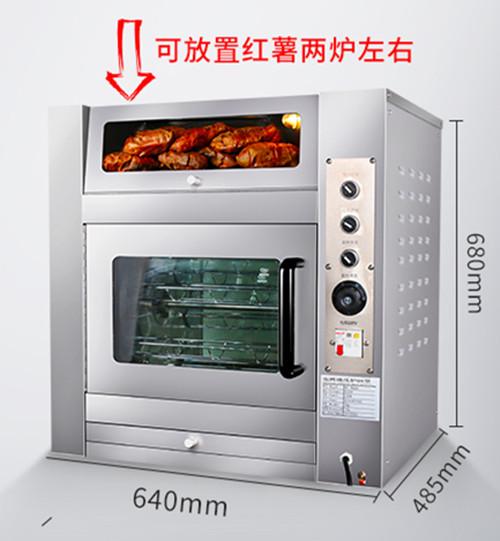 68型台式(保温款)光波管加热烤地瓜炉