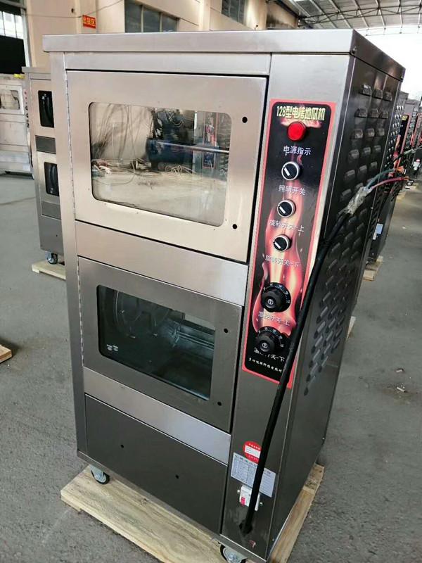128型立式款烤地瓜炉