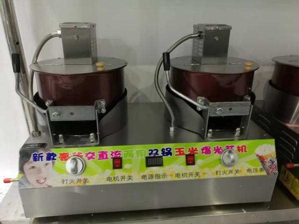 电动上搅拌双锅爆米花机