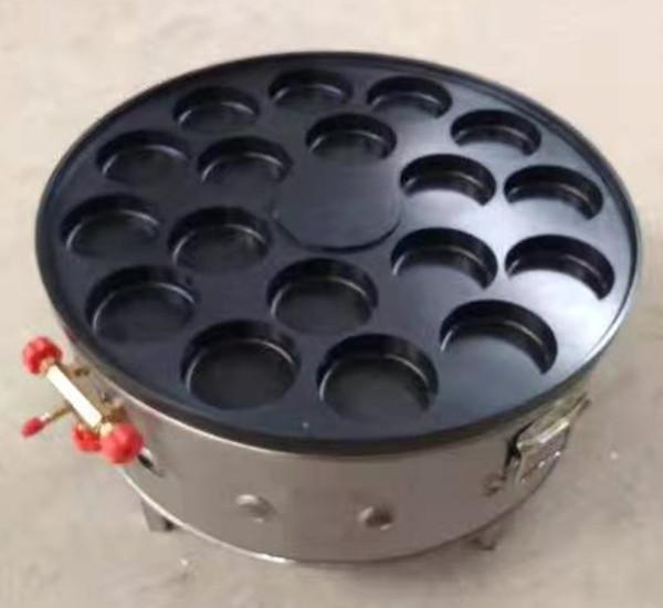 圆形18孔燃气汉堡炉 红豆饼机 车轮饼机