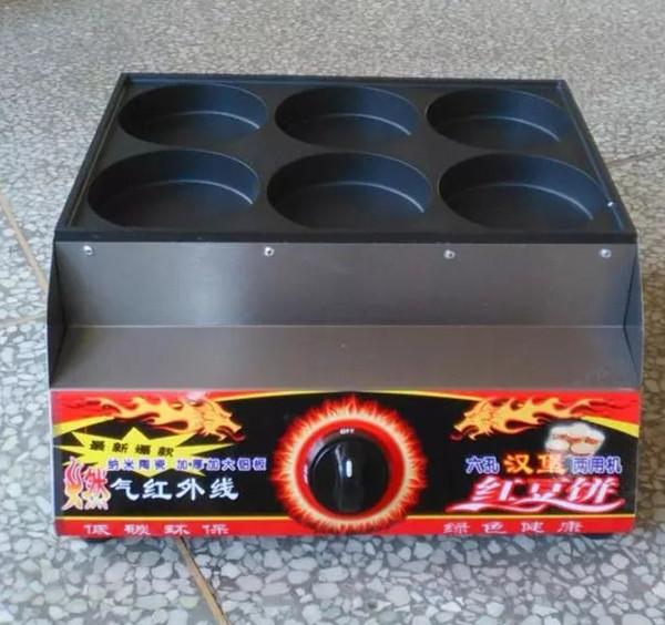 6孔燃气鸡蛋汉堡炉红豆饼机