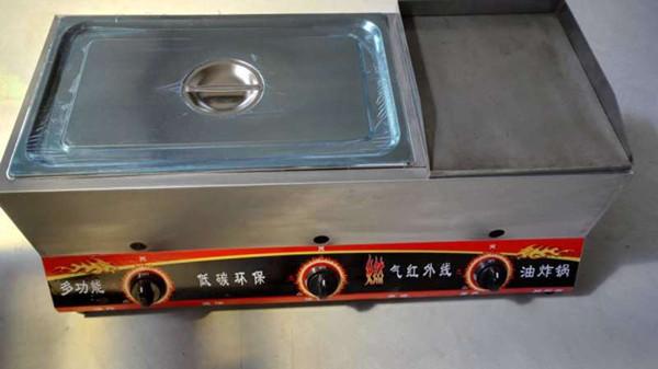 油炸铁板一体油炸锅 铁板油炸两用机