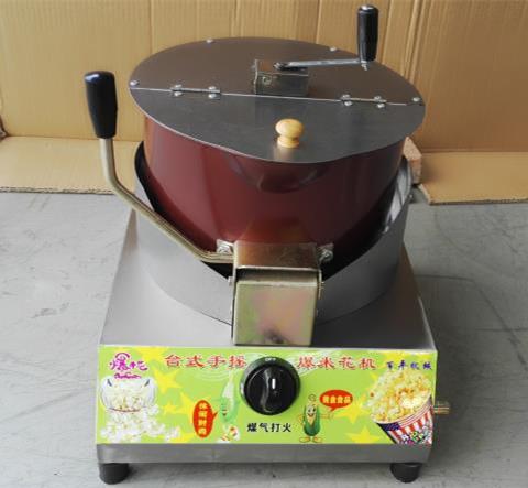 台式手摇美食爆米花机送20多种口味爆米花技术