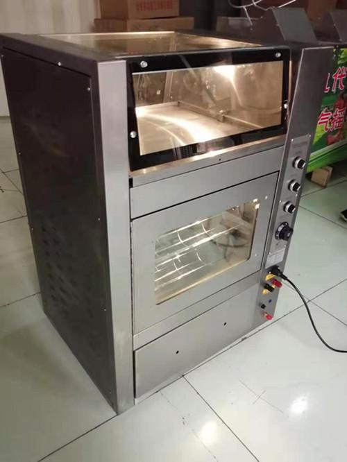 新品燃气展示柜烤地瓜炉