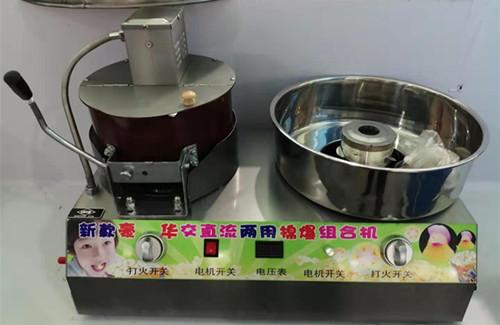 上搅拌电动爆米花棉花糖组合机