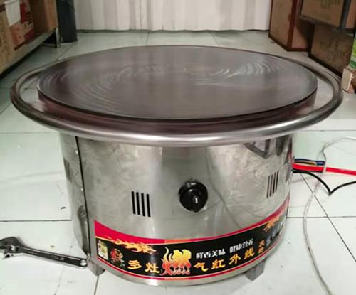 电旋转60公分煎饼机 自动旋转煎饼机